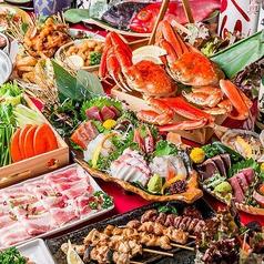 九州個室居酒屋 博多花蔵 八重洲店のおすすめ料理1