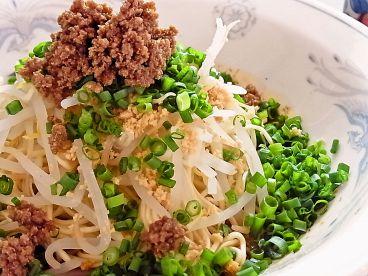 中華料理 一帆亭のおすすめ料理1