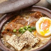 い志い熟成鶏十八番のおすすめ料理3