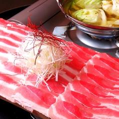 料理メニュー写真豚しゃぶ塩鍋