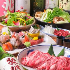 肉と魚 個室居酒屋 ふくえ 諫早店の写真