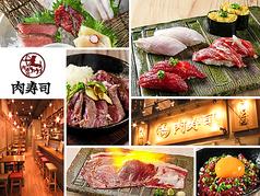 天神今泉 肉寿司の写真