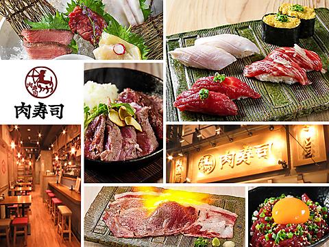 メディアに引っ張りだこ!東京で人気沸騰の肉寿司がついに天神今泉に登場