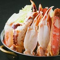 【博多駅徒歩3分】北海道料理を楽しむなら!