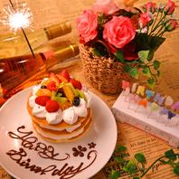 誕生日・記念日サプライズに☆アニバーサリープレート♪