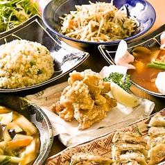 旬菜麺茶屋 五目亭 駅前店の写真