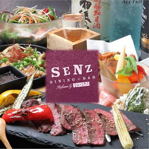SENZ DINING+BAR (センズ ダイニングプラスバー)
