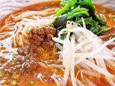 中華料理 一帆亭のおすすめ料理3