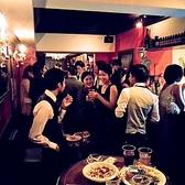 【貸切もOK★】立食から着席パーティまで!!ご要望に合わせてパーティをご提供します♪10名~14名様は半貸切◎20名~完全貸切が可能★52インチ大型モニターでサッカー観戦もOK!料金、お時間などお気軽にお問い合わせください。大人気お得なパーティコースも3000円~ご用意ございます。