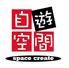 自遊空間 BIGBOX ビッグボックス 高田馬場店のロゴ