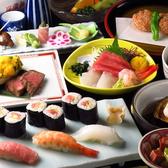 入船鮨 両替町店のおすすめ料理2
