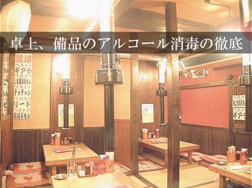 元祖 ほるもん道場 駅前店の雰囲気1
