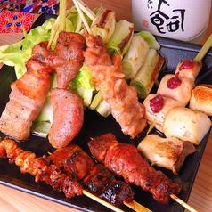 炭火焼鶏 友雅のおすすめ料理1
