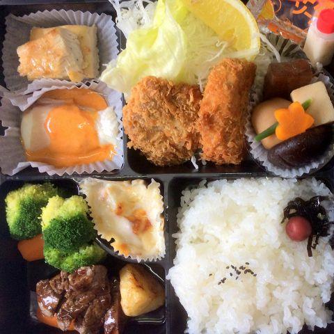 【ご予約限定】当店一番人気!吉寿美特製弁当 2000円(一人前)/5人前〜承っております。