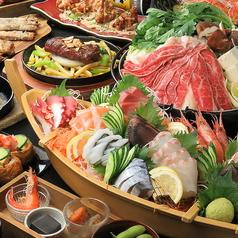 富士の金太郎 諏訪野店のおすすめ料理1
