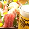 やるき茶屋 東長崎南口店のおすすめポイント1
