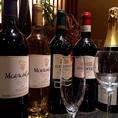 ワインも全15種取り揃えております。