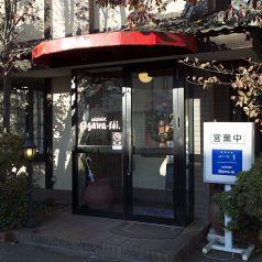 欧風料理 小川亭のおすすめポイント1