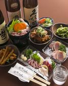 美味酒房 ちらんのおすすめ料理2