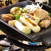 瓦そばすずめ 梅田のおすすめ料理3
