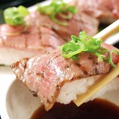 ぎゅうぎゅう 高槻駅前店のおすすめ料理1