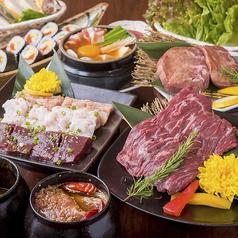 焼肉×バル 牛金GOLD 新橋店のコース写真