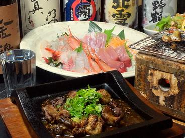 佐渡夕鶴伝説 ひげ組合のおすすめ料理1