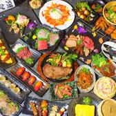 ≪豊富な食べ飲み放題コース≫当店では、豊富な宴会プランを取り揃えております。予算抑えめで思いっきり食べたい時は、2,480円~ご用意している食べ飲み放題コースがおすすめ!居酒屋定番メニューや鮮魚のお造り、デザート等が食べ放題の自慢のコースです。大人数でのご利用も可能ですので是非ご利用くださいませ♪