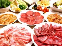 焼肉まいうーカルビ 松任バイパス店のおすすめ料理1