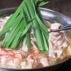 やきとん もつ鍋 凛 あかし亭グループのおすすめ料理1