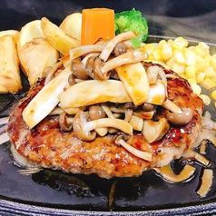 ハンバーグ&焼肉 8989 岐阜羽島店の写真
