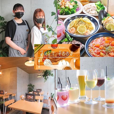 Healthy Diner JUST FOOD