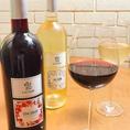 夏限定の冷やして飲むさっぱりなワイン♪ワイン好きにはたまりません。