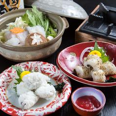 福海 ふくみのおすすめ料理2