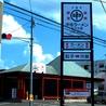 中るラーメン 久留米バイパス店のおすすめポイント2