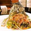 料理メニュー写真大根と海ぶどうトビコのプチプチサラダ