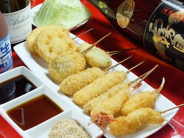 しゃかりきばーる ほしぼし 野田店のおすすめ料理1