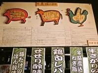 肉の種類、説明書きを手書きしました!