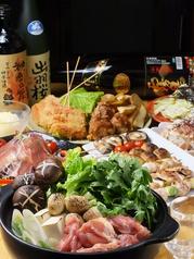 本格炭火焼鶏 酒楽のコース写真