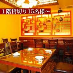 広東料理 明賢荘の特集写真