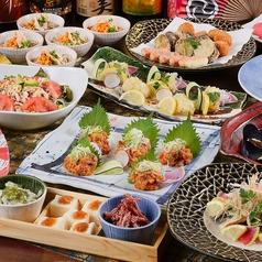 昭和食堂 西尾店の特集写真