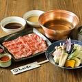 料理メニュー写真国産豚ロースセット