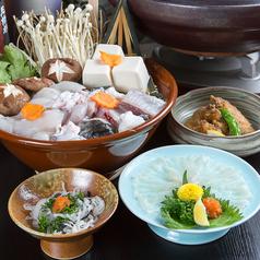 福海 ふくみのおすすめ料理3