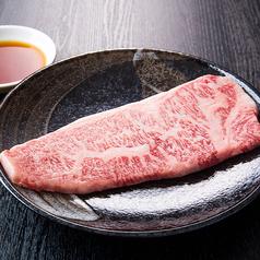 焼肉牛ちゃん 西崎店のおすすめ料理1