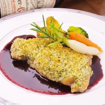 リュスティーク Rustique 高崎のおすすめ料理1