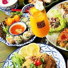 トムボーイ TOMBOY TOM THAI 池袋1号店のおすすめ料理1