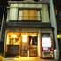 薙 nagi 熟成鶏十八番 新松戸店のロゴ