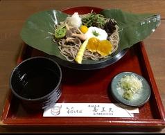 寿美久のおすすめ料理1