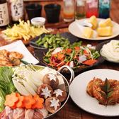 柚のしずく 江坂駅前店のおすすめ料理3