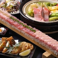 料理メニュー写真全長50cm!!豪快まぐろロングユッケ寿司